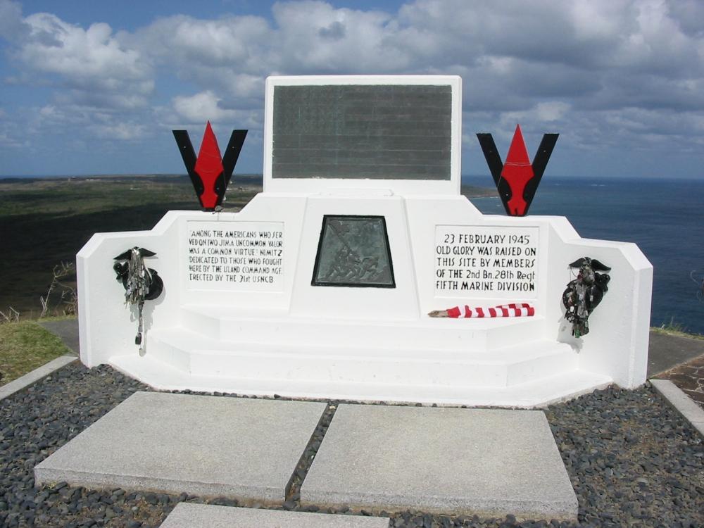 Mount Suribachi Iwo Jima