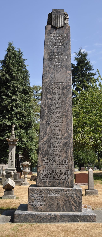 The Nisei War Memorial Monument