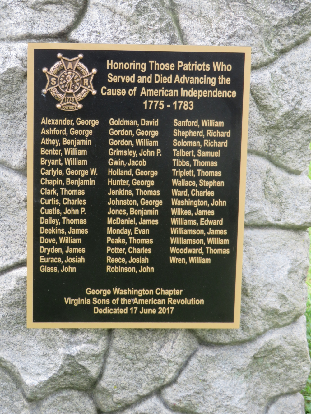Fairfax County [Virginia] War Memorial, USA