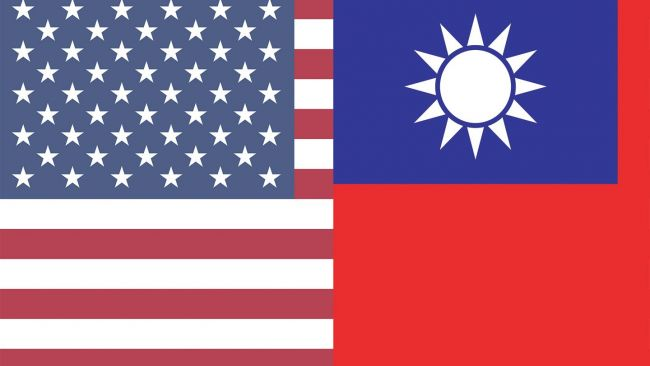 Taiwan, frontline state in Cold War II