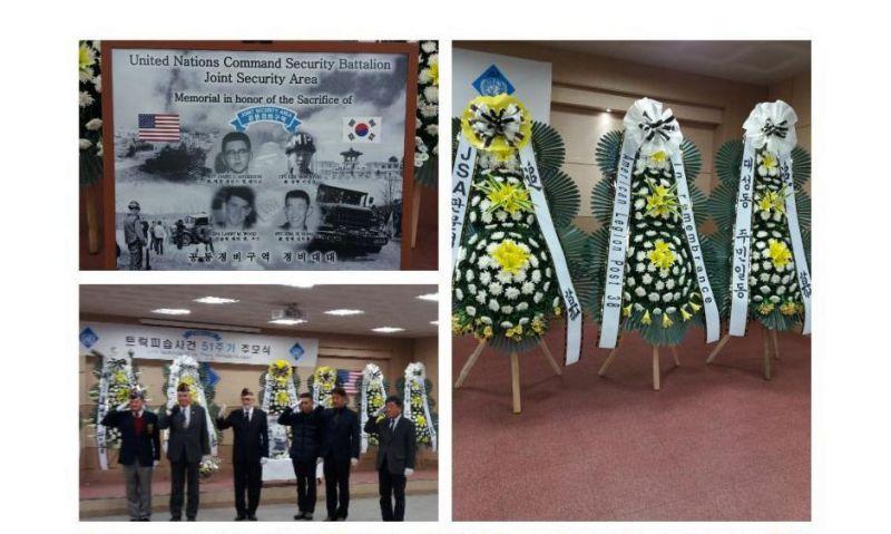 Memorial service for ambush incident at JSA, Korea